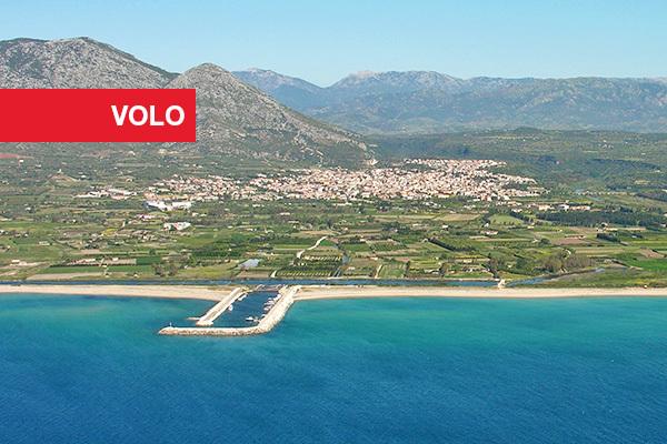 Sardegna 2 bimbi + Nave gratis